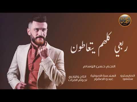 ربعي لعيبة بوبجي 2019- حسن الوسام pubg