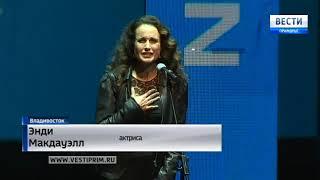 XVI кинофестиваль «Меридианы Тихого» знакомит зрителей с новинками авторского кино