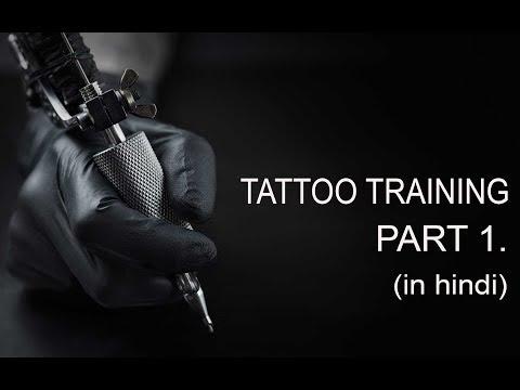 tattoo lining practice |TATTOO TRAINING| |PART 1| IN HINDI by ink pleasure tattoo.