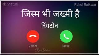 Ringtone 2020    Jism Bhi Jakhmi Hai    Rooh Bhi Bhatak Rahi    Tik Tok Famous Ringtone    Sad Song