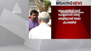 Electronic Voting Machine error in Kovalam |  Lok Sabha Election 2019