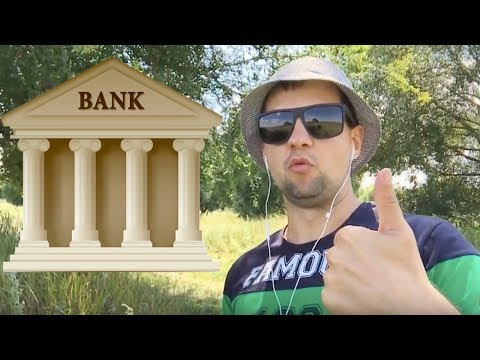 Плюсы и Минусы Депозитов в Банки. Заработок на Банковских Вкладах