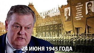 Каким был настоящий парад победителей 24 июня 1945 года