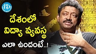 I Failed Two Times In Engineering - Ram Gopal Varma | Ramuism 2nd Dose