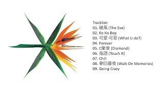 [Full Album] EXO – THE WAR (Chinese)