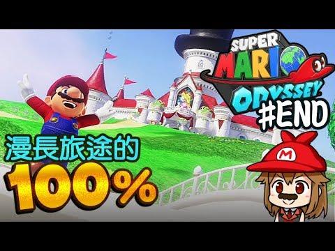 Newer Super Mario Bros Wii - All Castles (2 Player) - تنزيل