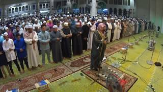 الفاتحة ١٥ قارئ يقلده عبدالكريم المكي Amazing Al-Fatihah 15 Qari By Abdulkarim Almakki