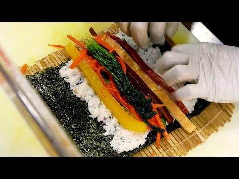 Gimbap (Rice roll) - Korean street food