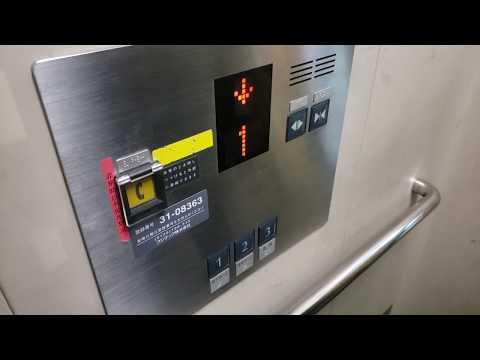 JR上野駅 フジテックエレベーター FUJITEC Elevator at Ueno Station - Tokyo, Japan