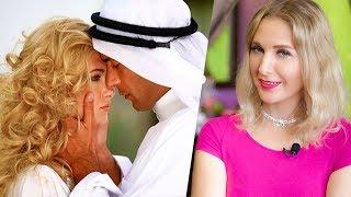 Арабские сказки для одинокой женщины