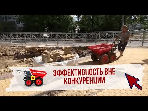 МОТОМУЛ перевозит плитку на поддоне