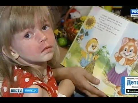 Яна Невенченко, 4 года, синдром Штурге – Вебера, требуется лечение