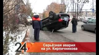 Внедорожник Toyota Land Cruiser перевернулся в результате серьезной аварии
