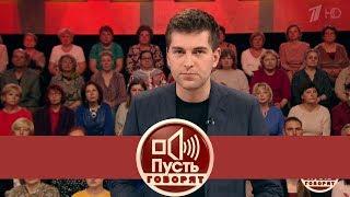 Трагедия в аэропорту Шереметьево. Пусть говорят. Выпуск от 06.05.2019