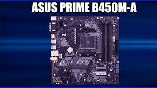 Характеристики Материнская плата asus prime B250M A