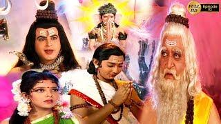 Episode 92 | Shree Ganesh
