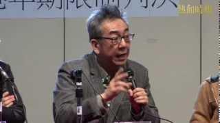 【2014-01-14 城大綜援案判決論壇】陶傑發言