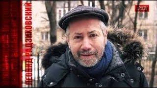 Российских олигархов презирают на Западе / Леонид Радзиховский