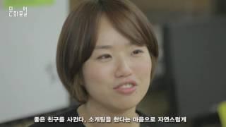 [직업인터뷰] 매거진에디터 편