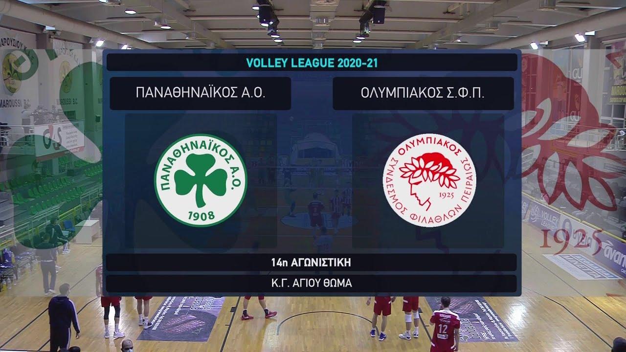 Volley League | ΠΑΝΑΘΗΝΑΪΚΟΣ – ΟΛΥΜΠΙΑΚΟΣ  | Τετάρτη 24/3/2021 | ΕΡΤ