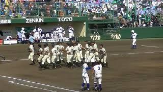 折尾愛真vs飯塚折尾愛真優勝のシーン20180723全国高校野球北福岡大会決勝