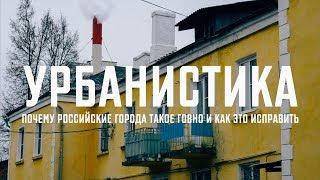 Ролик специально для мэров городов России - Видео онлайн