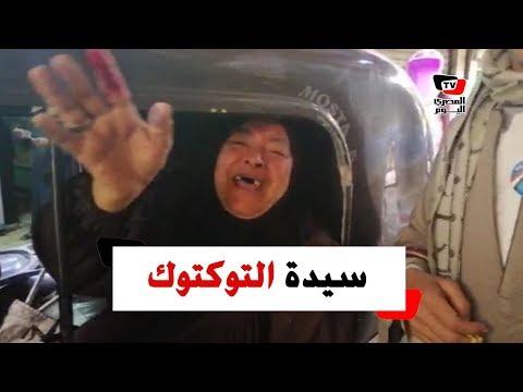 سيدة تدلي بصوتها على التعديلات الدستورية من داخل توكتوك