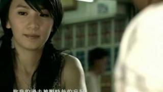 Tui Hou  退后 Retreat - Jay Chou