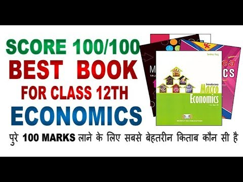 Economics Book - Wholesale Price for Economics Book in India