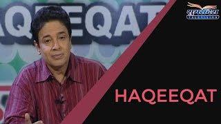 Good Friday   Part 1   Haqeeqat   Shubhsandesh TV