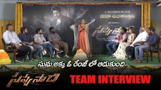 Savyasachi Team Dussehra special  interview | Naga Chaitanya | MM Keeravani | Chandoo Mondeti