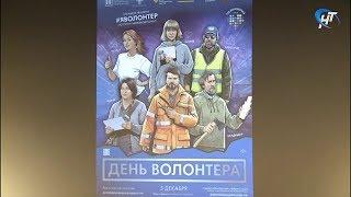 В киноцентре «Россия» прошел специальный показ фильма о волонтерах