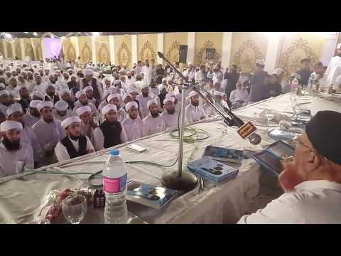 Mufti Taqi Usmani Sahib Naat At Jamia Dar ul Uloom Khatm e Bukhari Annual Celebration 2017   YouTube