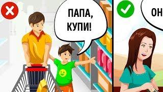 10 Советов по Воспитанию, Чтобы Успокоить Ребенка за Минуту