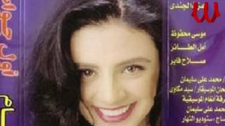 تحميل اغاني Angham - Hawa ElMasayef / انغام - هوي المصايف MP3