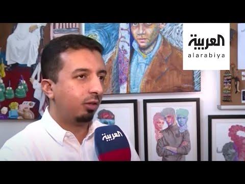 العرب اليوم - شاهد: فنان سعودي يبتكر أسلوبًا جديدًا بالرسم بالدوائر