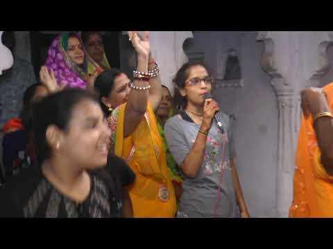Dudhadhari gopal mandir me adhik mas 2018 me vivah manorath me haldi rasham k mangal geet part -1