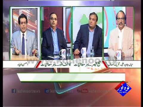 Pakistan Ki Awaaz 04 10 2017