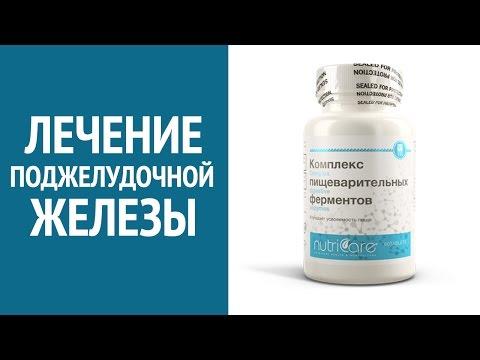 Увеличение лимфоузлов в печени ребенка