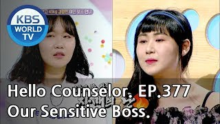 Our entire family is suffering because of her obsession with Diet[HelloCounselor /ENG,THA/2018.8.27]