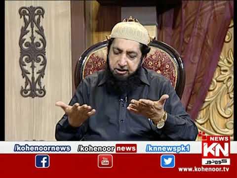Istakhara 05 August 2021 | Kohenoor News Pakistan