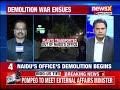 LIVE TV — PM Narendra Modi Addresses Parliament - Video