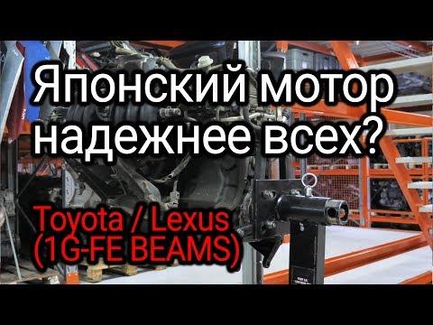 Фото к видео: Есть ли недостатки у чисто японского мотора? Lexus IS / Toyota Altezza 2.0 (1G-FE BEAMS)