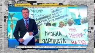 Новые тарифы от Медведева и окопы от Плотницкого — Антизомби, пятница, 20:20