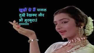 Tumhein Aur Kya Doon Main-Karaoke - YouTube