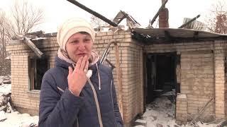 Семья с тремя детьми осталась без крова в Уральске