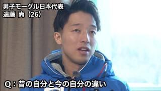 遠藤尚インタビュースノーボード&フリースタイルスキー世界選手権2017