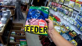 Рыболовные товары на рынке садовод