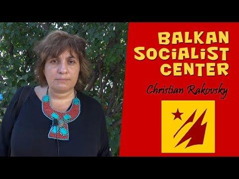 Балканский социалистический центр и практика интернациональной солидарности