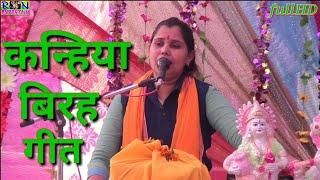 राणा जी तेरे महलों में आग   - YouTube